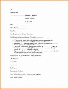 job application letter format in word c45ualwork999org With covering letter for job application in word format
