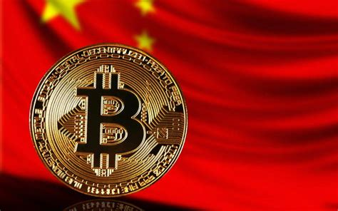 The most active trading pair is btc/aud. Buying Bitcoin in China: Is it legal? (2021 updated)