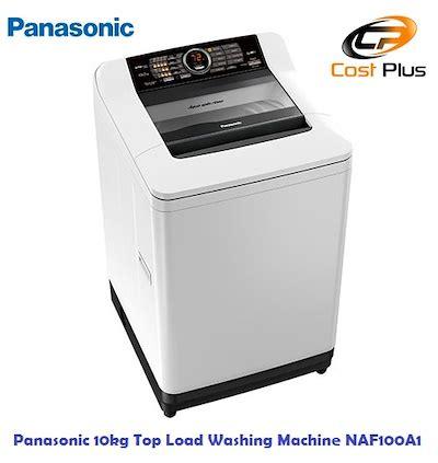 small washing machine and dryer qoo10 panasonic 10kg top loading washing machine