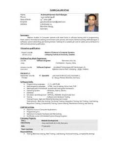 professional resume format for engineering freshers resume pdf arul cv