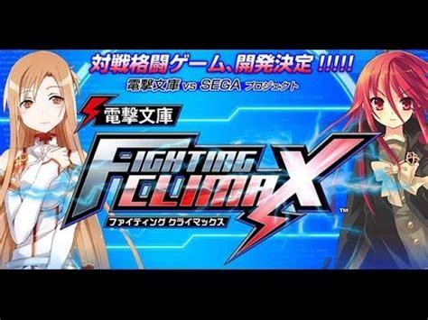 Anime Fight Psp Psp Anime Fighting Www Pixshark Images