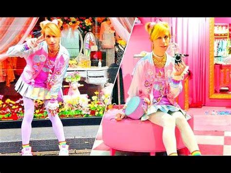 wear kawaii boy fashion genderless keigenderfluid fashion youtube