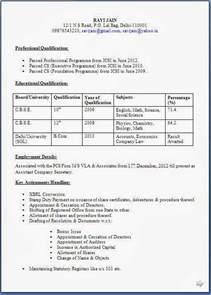 resume format for company resume templates