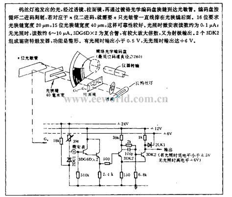 Photosensitive Diode Circuit Used Optical Rotary