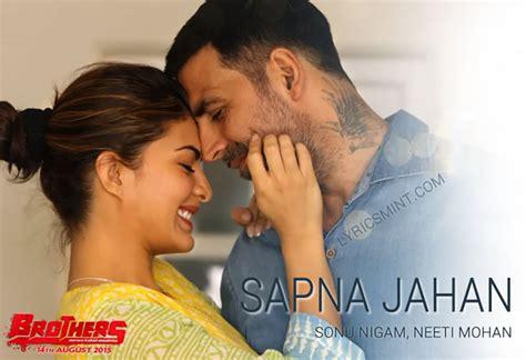 Sapna Jahan Lyrics
