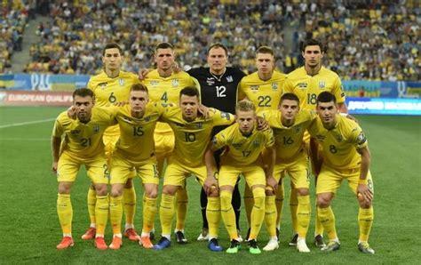 Сборная украины — состав команды на чемпионат европы по футболу — евро 2020. Евро-2020 Сборная Украины проведет третий товарищеский матч против Кипра   РБК Украина