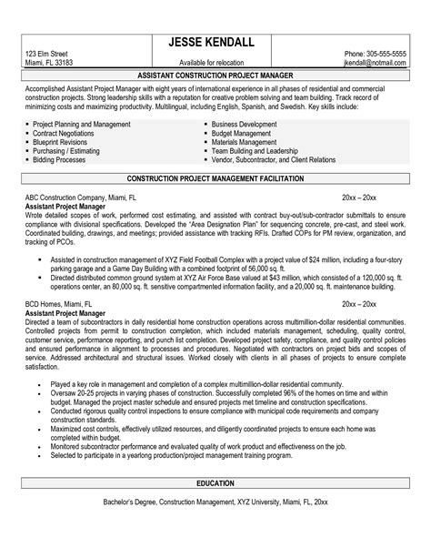 Construction Project Manager Resume