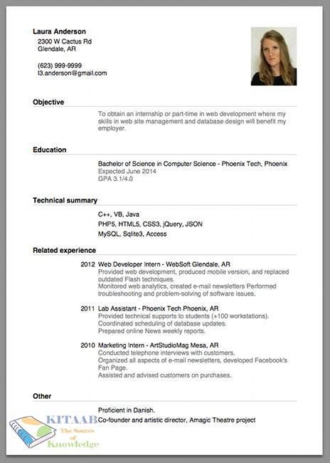 How To Write A Resume Website by Sle Cv Resume For Tips And Guide Admission