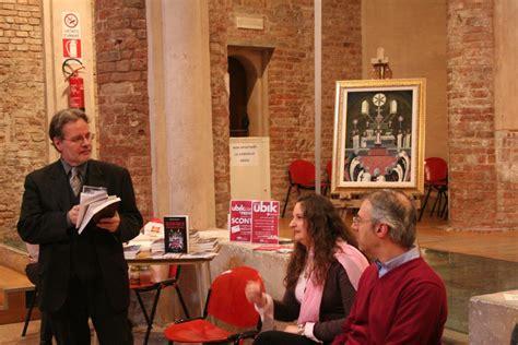 Anmic Pavia by Desiderio Di Scrivere