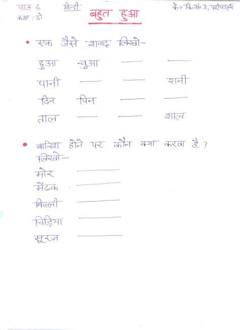 worksheets grade 1 goodsnyc