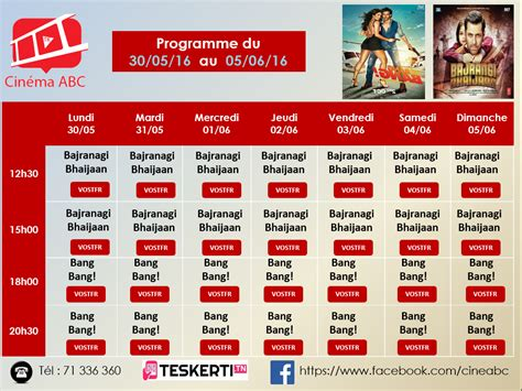 salle de cinema tunis programme salle de cinema tunis programme nanterre 36 k9clippers website