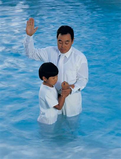 Baptism Lds Clipart Mormon Purpose Ritual Repentance
