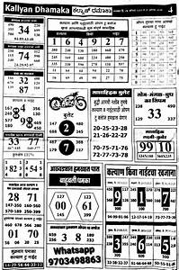 Paper Book Online Chart Daily Lottery Numbers