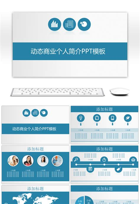 awesome dynamic business personal profile  template