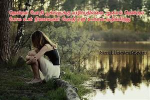 Very Sad Feeling Tamil kavidhai Of Lonely Girl | Tamil ...