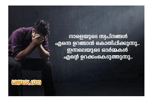 Sad Malayalam Scraps Download Adphetedi