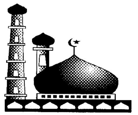 Telecharger Gambar Logo Masjid Untuk Kop Surat Sectoci
