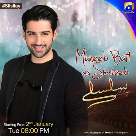 silsilay geo tv drama cast timings  schedule