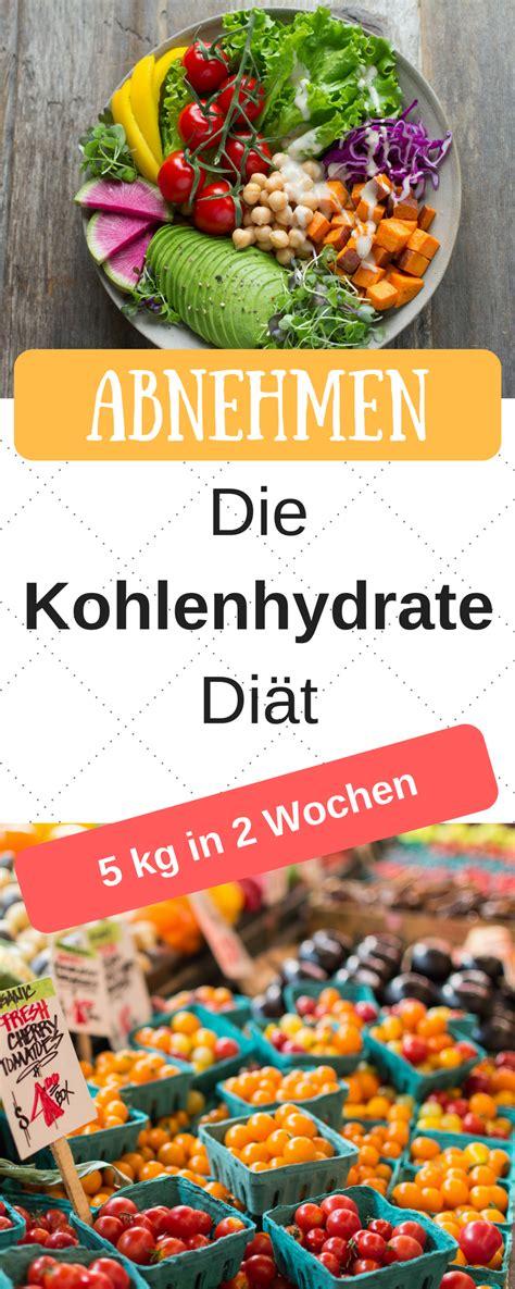 abnehmen ohne kohlenhydrate plan mit diesen kohlenhydraten kannst du abnehmen kohlenhydrate di 228 t kohlenhydrate abnehmen