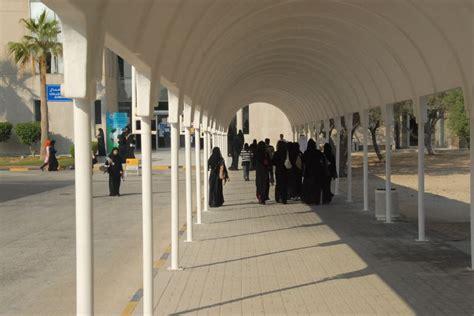 education  bahrain wikipedia