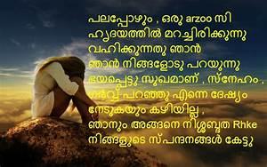 Love Failure Heart Touching Messages Malayalam ...