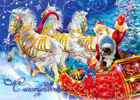 Дед мороз  Обои на рабочий стол, новогодние обои на