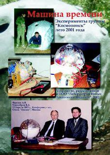 Новая энергетика 2003 No 0506 _1