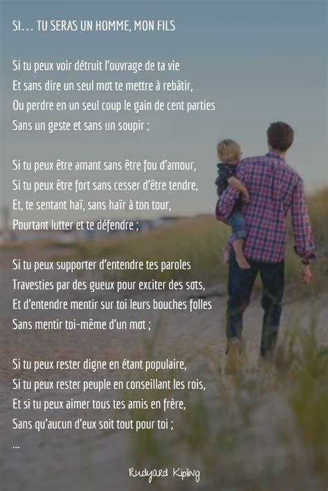 poesie etre amoureux