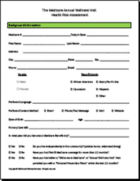 initial intake form capstone pain initial intake form pictures to pin on