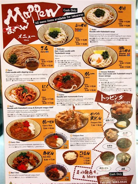 japanese cuisine bar b kyu menya mappen japanese noodle bar city