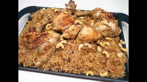 chicken kabsa arabian rice  chicken dish youtube