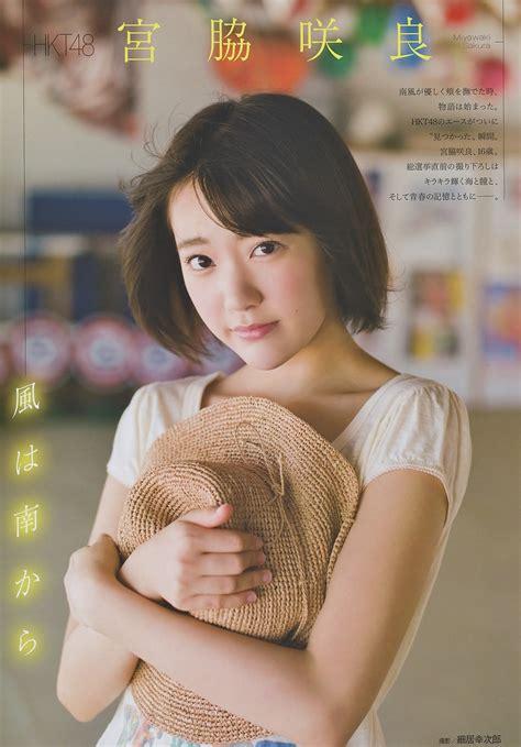 miyawaki sakura hkt asiachan kpop image board