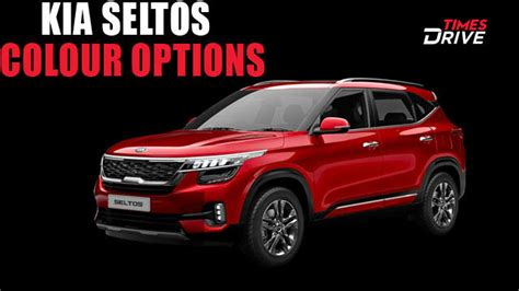 kia seltos  colour options