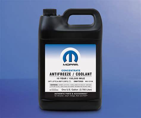 2015 Gt 2.4l 6-speed Manual Coolant/antifreeze