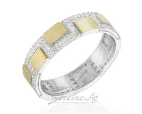Почему золотое кольцо оставляет.