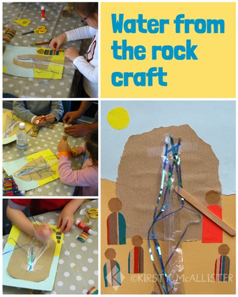 the rock academy preschool miscellany of randomness water from the rock craft 993
