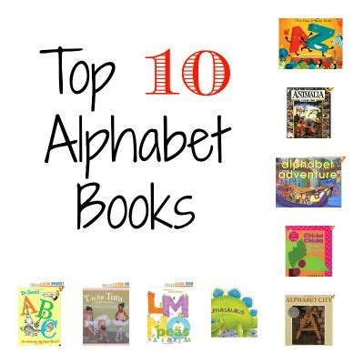 a kindergarten s 10 favorite alphabet books and 338 | a9f11d1900369a53bfd982bd0be48a39