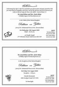 islamic muslim wedding invitation wordings With samples of muslim wedding invitation
