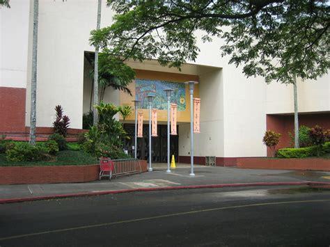 windward mall entrances kaneohe k rigg mosaics