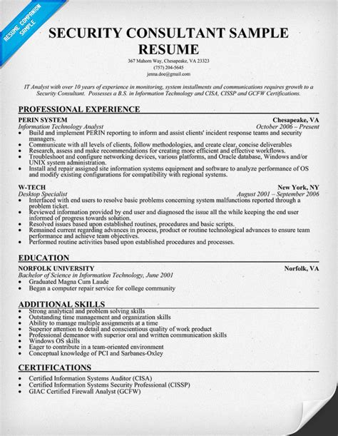 Security Resume Format by Pin It Security Sle Resume Page2gif On