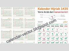 Template Kalender HIJRIAH 1435 Versi Arab dari kanan ke