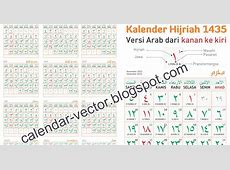 "Search Results for ""Kalender Hijriah 2014"" – Calendar 2015"