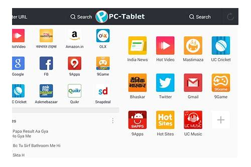 uc browser download 3g speed java