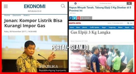 Menurutnya, tengku zulkarnain tidak memiliki penyakit lain. Ustad Tengku: Nasib Rakyat Dipermainkan, Dulu Minyak ...