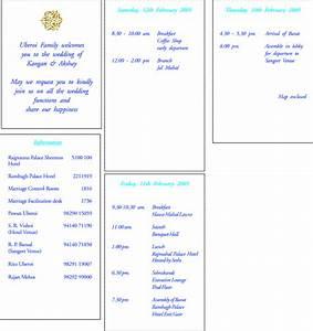 urdu shadi card designs joy studio design gallery best With indian wedding cards text layout
