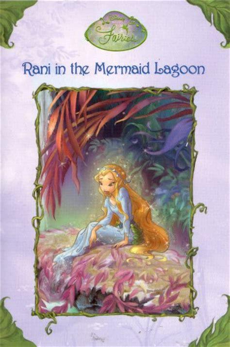 rani   mermaid lagoon disney fairies wiki fandom