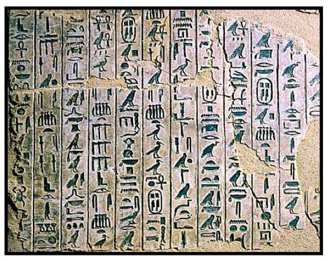 testi delle piramidi l antico egitto di kemet i testi delle piramidi