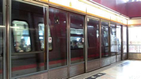 Mtr King 91 by Tcl To Tung Chung Caf Depart From Mtr Lai King