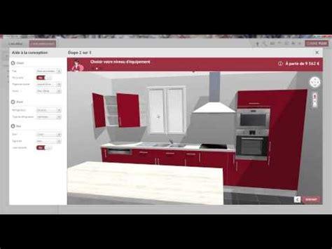 planit logiciel cuisine cuisine plus 3d un logiciel révolutionnaire