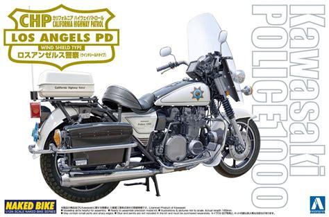 Kawasaki Police 1000 Motorcycle
